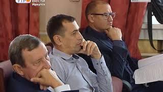 Выпуск «Вести-Иркутск» 31.10.2018 (06:35)