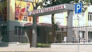Губернатор Владимир Владимиров осмотрел детскую больницу в Ессентуках после ремонта