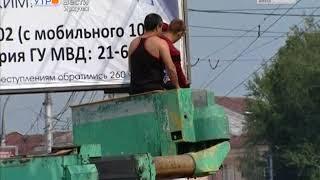 Рецепт безопасности от МВД  В Иркутске установили баннеры, которые предупреждают жителей о действиях