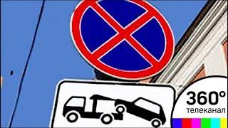 Руководство штрафстоянки отказалось выдать машину-улику в Мытищах
