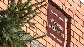 В Мордовии вынесли 2 приговора за убийство