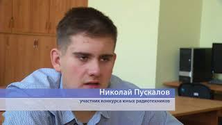 В Омске стартовал третий международный IT-форум
