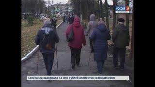 Любителей скандинавской ходьбы приглашают на фестиваль «Здоровье на Волге»