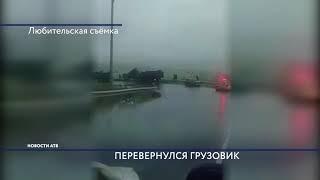 Военный из Бурятии погиб в ДТП на трассе «Байкал».