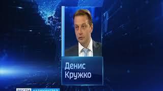 Заместитель главы регионального Минздрава ушёл в отставку