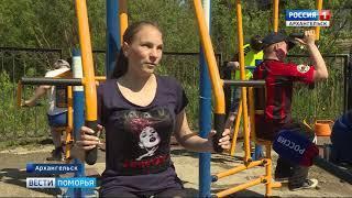 Площадка по кросс-фиту появилась у учеников 31-й коррекционной школы Архангельска