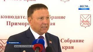 Более 30 вопросов обсудили депутаты на июньской сессии краевого парламента