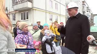 В Вологде начали строить новый детский сад