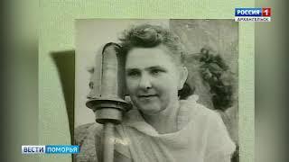 В Архангельске откроют мемориальную доску в память о Елене Энтиной