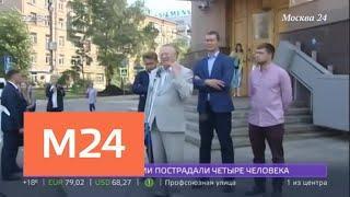 Кандидаты на пост мэра Москвы встретились с избирателями - Москва 24
