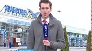 Репортаж калининградских «Вестей» с открытия аэропорта Храброво