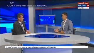 Интервью. Андрей Олисов, первый заместитель директора Сибирского центра дизайна НИ ТГУ