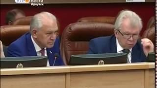 Закон «О приёмной семье для граждан пожилого возраста и инвалидов» начнёт работать в Иркутской облас