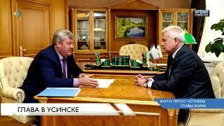 Глава Коми в Усинске