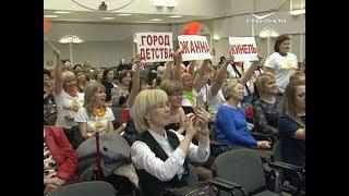 В Самарской области выбрали лучшего воспитателя