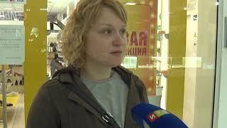 ТРЦ «ФМ» проверила прокуратура и спасатели