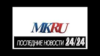 Путин утвердил ужесточение наказания за кражу денег со счетов - Происшествия, Криминал - МК