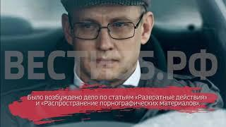 Актер из «Глухаря» умер в московском СИЗО