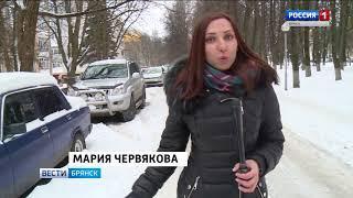 В Брянске автомашины бросают на дорогах