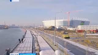 Стало известно, как будет организовано движение транспорта в Калининграде во время ЧМ-2018