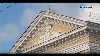 В Йошкар-Оле отреставрируют колледж культуры и искусств имени И. С. Палантая