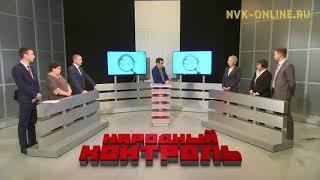 Смена управляющей компании в многоквартирном доме в Якутске