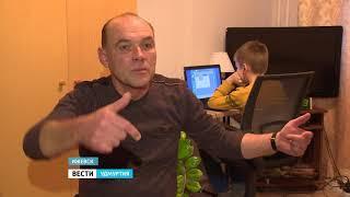 Путин наградил ижевчанина, спасшего ребёнка во время обрушения дома
