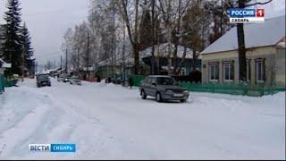 В Иркутской области младенец погиб от ОРВИ