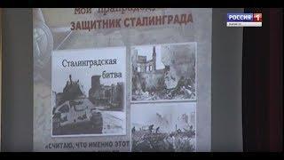 Детская передача «Шонанпыл» 23 05 2018