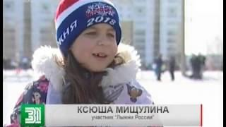 """Африканцы на лыжах и смерть на финише. Чем запомнилась """"Лыжня России-2018""""?"""