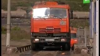 Власти назвали дату закрытия городской свалки в Челябинске