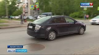 С сегодняшнего дня в Архангельске на Обводном канале меняются правила движения