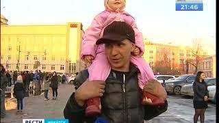 Скорбим вместе  Акция в память о погибших в Кемерово прошла в Иркутской области