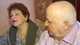 Любовь на пенсии
