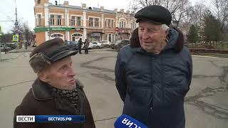 Вологжане отмечают годовщину со дня Октябрьской революции