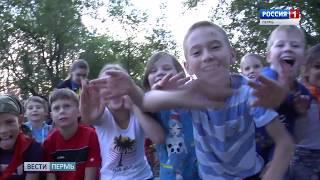 Лагерь «Спутник»: Здесь детство превращают в сказку