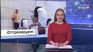 """""""Россия 24 - Карелия"""". 28.11.2018"""