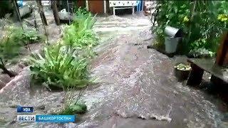 Как спастись от дождя? Жители частного сектора в Уфе страдают от наводнений