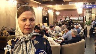 Коллективный ифтар с представителями СМИ РД
