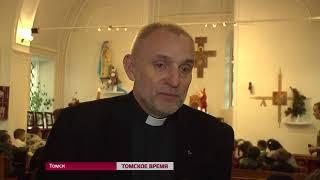 Томские католики отмечают двадцатипятилетие гимназии