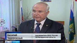 Топливные компании Колымы проверили сотрудники центрального аппарата ФАС