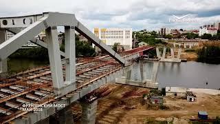 Самара с высоты птичьего полета. Строительство Фрунзенского моста. Май 2018