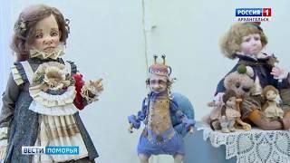 В Северодвинске открыли кукольную галерею Ирины Черепановой