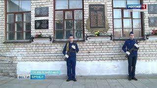 В злынковском Вышкове вспоминали павших героев