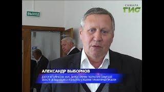 Ученые Самарской области получили награды  в развитие науки региона