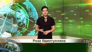 Татарлар 28/03/18 ТНВ