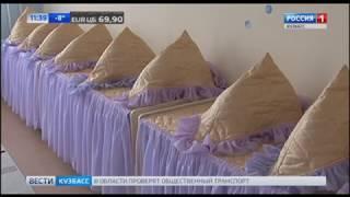 В Кузбассе потеплело до плюсовой температуры