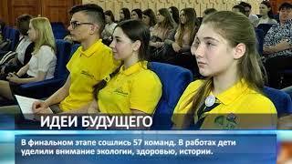 """В Самаре завершился конкурс соцпроектов """"Будущее зависит от нас!"""""""
