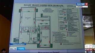 В Новосибирской области продолжат проверять пожарную безопасность торговых центров