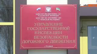 Магомед Даудов провёл совещание с сотрудниками мвд по теме ДТП на территории Чеченской Республики